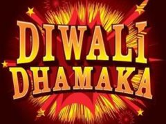 28th Oct 2017: Diwali Dhamaka